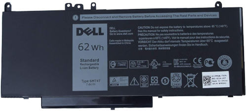 Dell Latitude E5470 4-Cell 7.6V Laptop Battery