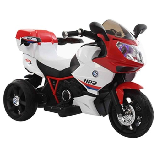 HP2 Rechargeable Kids Bike