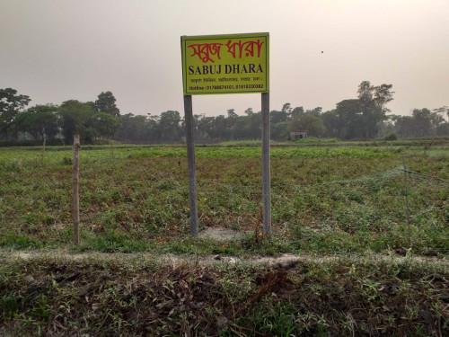 3 Katha Plot Land for Sale in Sabuj Dhara City