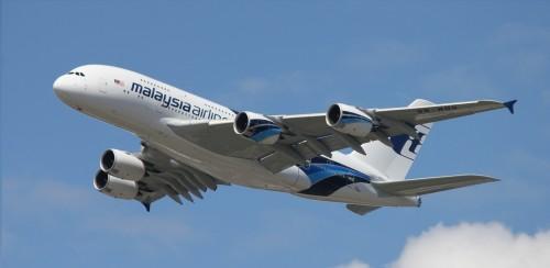 Dhaka Kuala Lumpur Return Ticket By Malaysia Airlines
