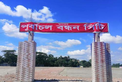 5 Katha Land Plot for Sale at Bandhan Purbachal City