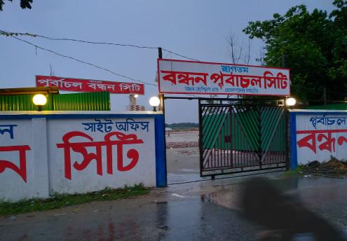 3 Katha Land Plot at Bandhan Purbachal City