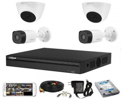Full Setup 4-Pcs Camera CCTV Package with 4-CH DVR