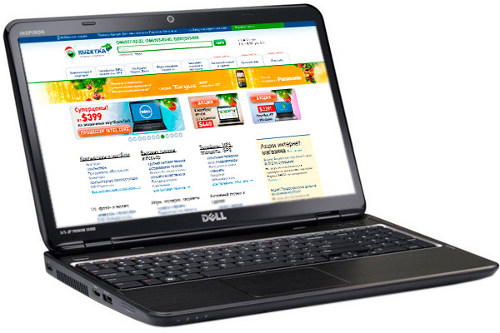 Dell Inspiron 15 3521 Core I3 Drivers For Windows 7 - blitzlinoa