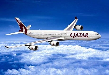 Dhaka to Doha Qatar One Way Air Ticket by Qatar Airlines