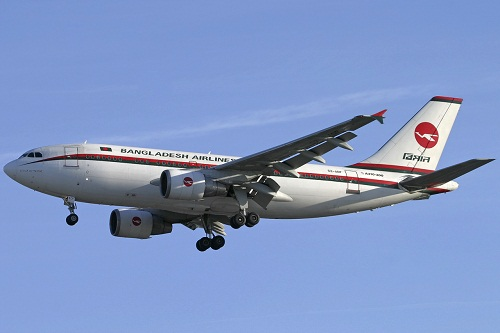 Dhaka-Yangon Return Ticket by Biman Bangladesh Airlines