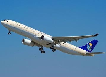 Saudi Arabian Airlines Dhaka to New York Return Ticket