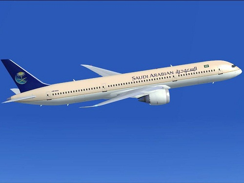 Dhaka to Jeddah One Way Ticket by Saudi Arabian Airlines