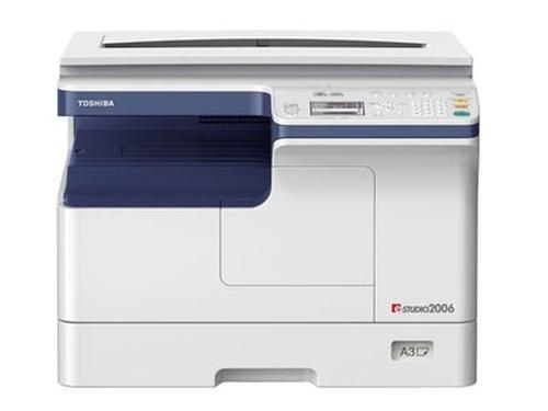 Toshiba e-Studio 2306 MFP Monochrome A3 Office Copier