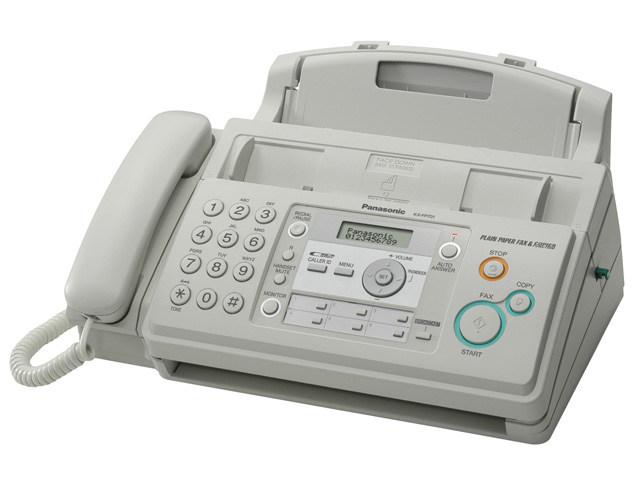 Panasonic KX-FP701 2-Line LCD Readout Plain Fax Machine