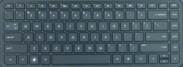 Hp 1000 Laptop Keyboard Replacement Price In Bangladesh