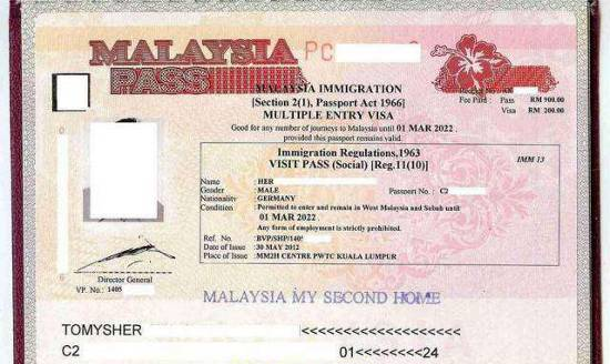 Malaysia My Second Home Mm2h Processing Service Price In Bangladesh Bdstall