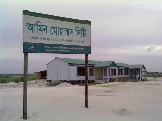 Dhaka Maua Road 3 Katha Land at Amin Mohammad City Dhaka