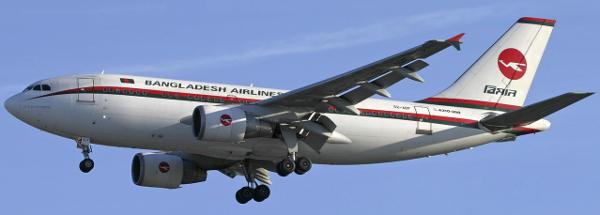 Dhaka-Saidpur Domestic Air Flight Booking Biman Bangladesh