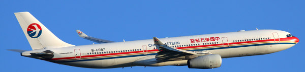 Dhaka To Beijing One Way Air Ticket China Eastern Airlines