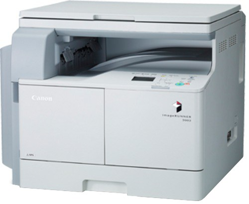 Canon imageRUNNER IR-2002 Multifunction Photocopier Machine