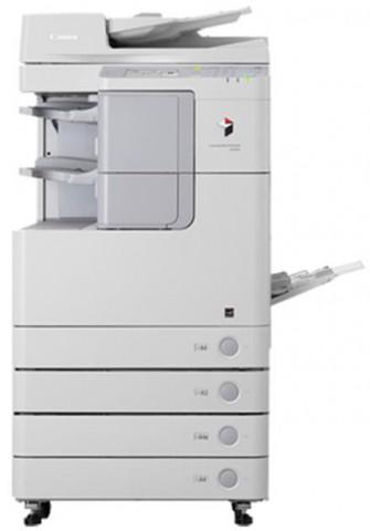 Canon imageRUNNER 2520 Digital Network Copier Machine