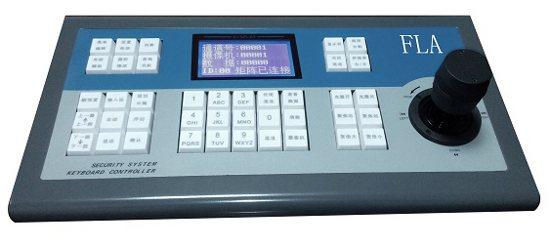 FLA-K505C09 IP Camera Network Keyboard And Joystick