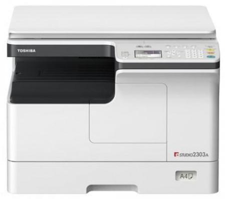 Toshiba Photocopier Price In Bangladesh Bdstall