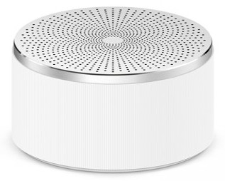 Xiaomi Mi Youth Edition Round Small Gun Bluetooth Speaker Price In Bangladesh Bdstall
