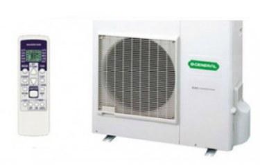 General ASGA12BMTA 1 Ton 12000 BTU Split Air Conditioner