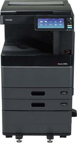 Toshiba e-Studio 4508A Wi-Fi 45 PPM Monochrome Copier