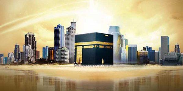 Makkah To Madinah 10 Days Economy Umrah Package