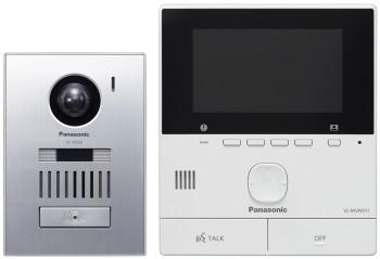 Panasonic VL-SF70 Wired 7 Inch Video Intercom System