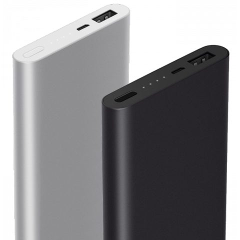 Xiaomi MI 10000mAh Capacity Version 2 Power Bank