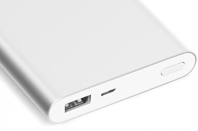 Xiaomi Mi Power Bank 2 USB-A 10000 mAh Li-Polymer Battery