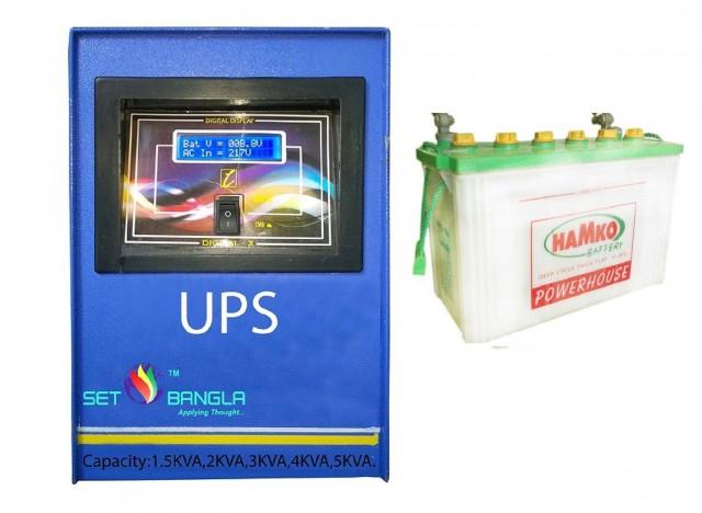UPS Price in Bangladesh Online UPS Bdstall