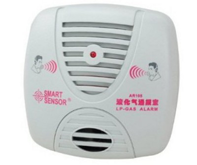Smart Sensor AR110 Sensitive LP Gas Detector Alarm