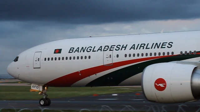 Dhaka to Kolkata Round Air Ticket by Biman Bangladesh