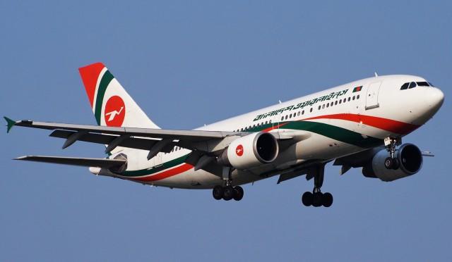 Dhaka to Riyadh One Way Air Ticket by Biman Bangladesh