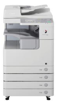 Canon  iR2535 Digital All-In-One 35 PPM Photocopier Machine