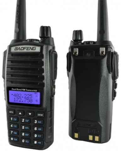 BaoFeng UV-82 Two-Way Radio Dual Frequency Walkie Talkie