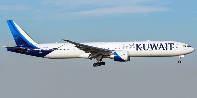 Dhaka to Rome One Way Air Ticket Fare by Kuwait Airways