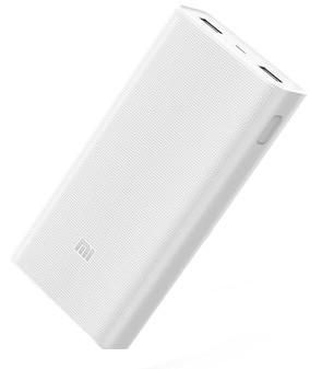Xiaomi Mi 2C 20000mAh Large Capacity Portable Power Bank