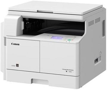 Canon imageRUNNER 2204 Multifunction Copier Machine