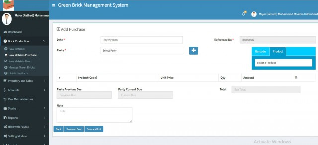 Green Brick Enterprise Resource Planning Management Software