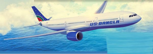Dhaka To Doha One Way Air Ticket Fare by US Bangla Airlines