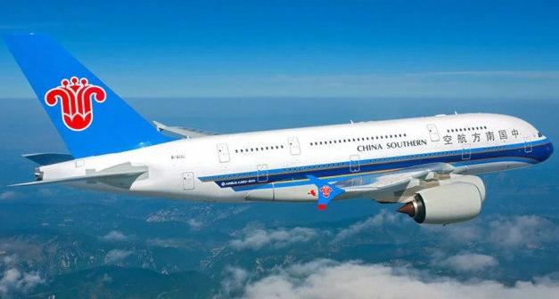 Dhaka-Guangzhou Return Air Ticket Fare By China Southern Air
