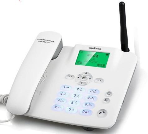 Huawei F316 Single SIM LCD Screen Home Landline Telephone