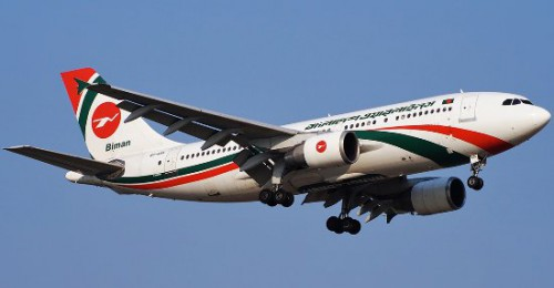 Dhaka to Singapore Return Air Ticket by Biman Bangladesh