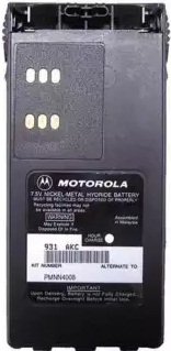 Walkie-Talkie Battery for Motorola GP328