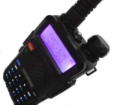 Motoplus GP-5R Dual Band Compact Two-way Radio
