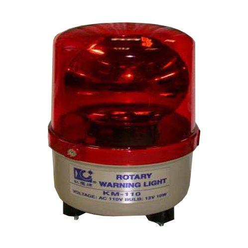 Rotary Fire Alarm