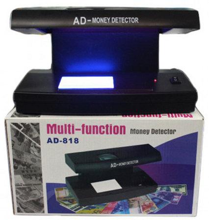 AD-818 Multifunction Money Detector
