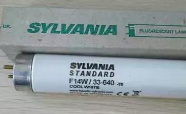 Sylvania Standard CWF640 Industrial Tube Light Bulb