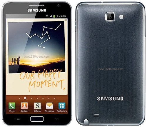 Samsung Galaxy Note Price Bangladesh Bdstall